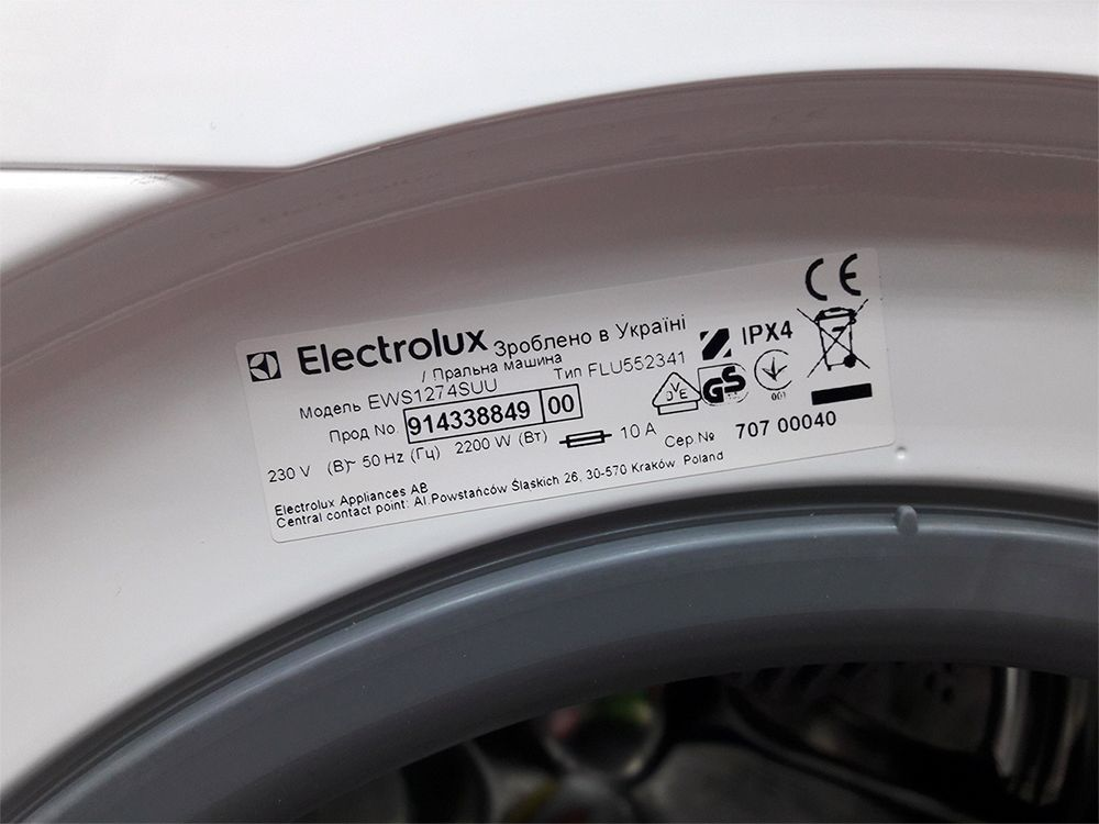 Electrolux coupons